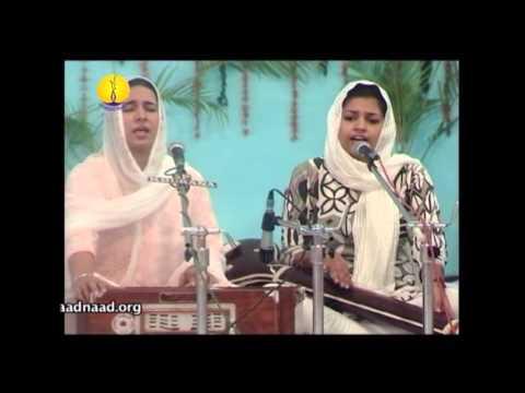 Jawaddi Taksal : Adutti Gurmat Sangeet Samellan 2010 : Raag Bilawal : Partal Bibi Harkeerat Kaur