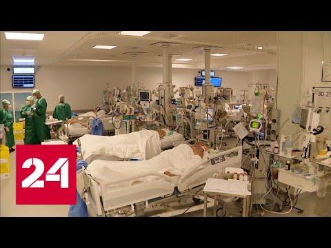 Число заболевших коронавирусом в мире превысило 74 миллиона - Россия 24