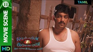 Goat gets special protection | Oru Kidayin Karunai Manu | Movie Scene | Vidharth, Raveena