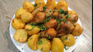 Самая Вкусная Курица с Картошкой