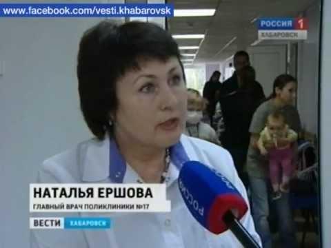 Вести-Хабаровск. На хорошем счету