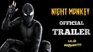 Night Monkey Trailer Officially Released by Sony Pictures in Tamil