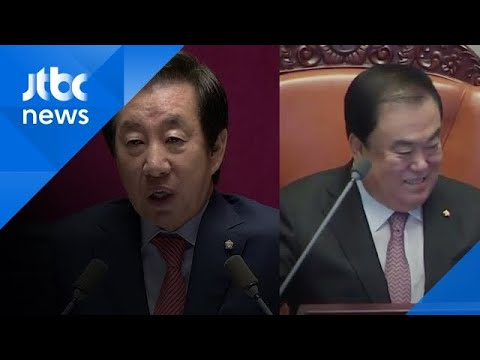 """[영상] 김성태 """"청와대 스피커냐""""…문희상 """"충고 잘 들었다"""""""