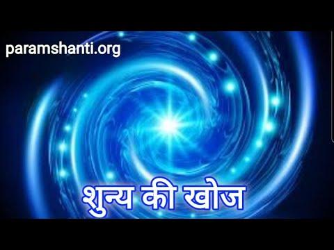 Video - https://youtu.be/EbI-i8ocOLY                  बेहद की परमशांति!                  बेहद के ज्ञान सूर्य को दिल से बेहद याद प्यार।         🙏🙏💐💐😘😘❤️❤️😘😘💐💐🙏🙏
