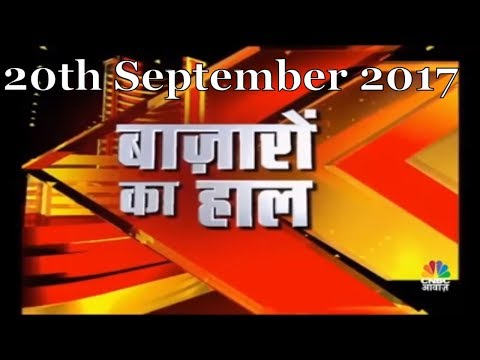 Divi's Labs Shares Surge | 20th September 2017 | CNBC Awaaz