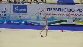 Кузнецова Карина, мяч. Первенство России по гимнастике г.Казань 2014