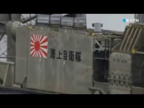 日本、竹島の近くの島に自衛隊の基地作る【韓国ニュース】