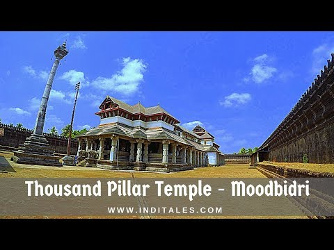 Thousand Pillar Temple - Moodbidri - Karnataka