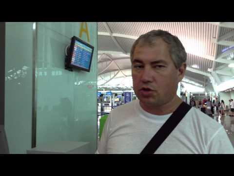 Как зарегистрироваться на рейс Airasia через терминал в аэропорту