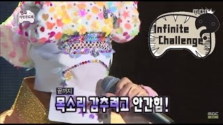 "[Infinite Challenge] 무한도전 - ""Where yangtal"" come out on account of arm length 20150704"