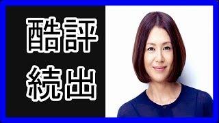 小泉今日子が主演を務める連続ドラマ『監獄のお姫さま』(TBS系)の第1...