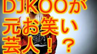 チャンネル登録はこちらhttps://goo.gl/0pnZ01 関連動画 . . . . . . . ...