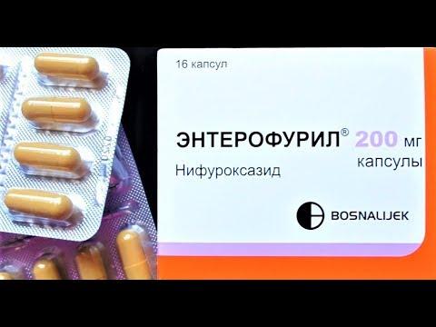 Энтерофурил от диареи. Инструкция для взрослых и детей. Личный отзыв