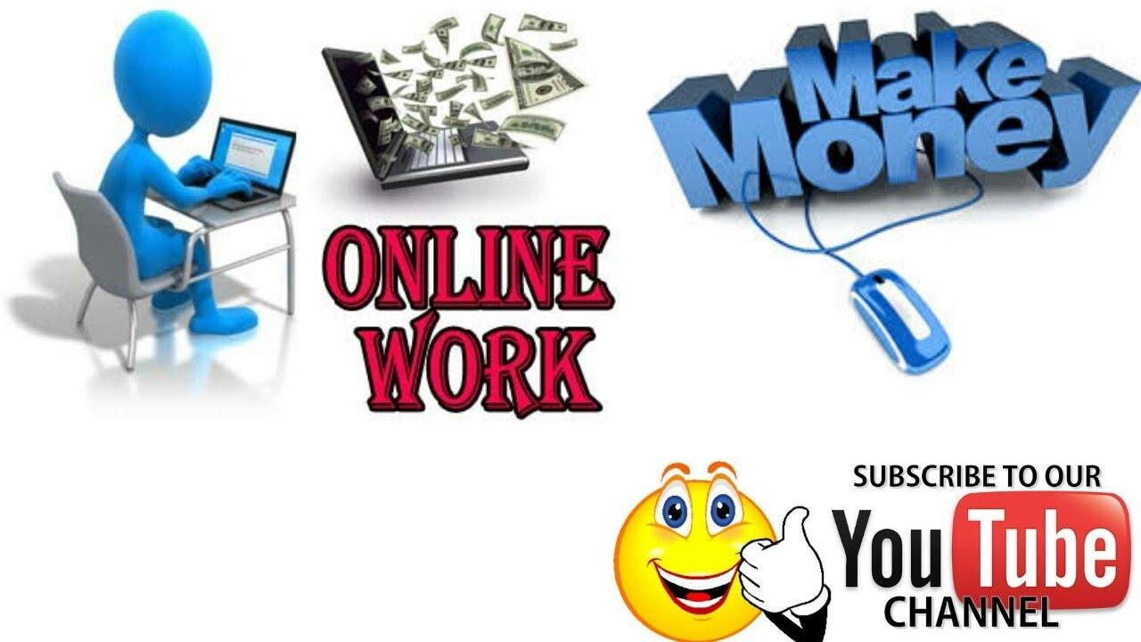 How To Make Money Online  Earn Money Online  Online Workhow To Earn  Money Online  Hindi