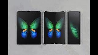 هاتف الجالكسي فولد سيغير اللعبة - Galaxy Fold game changer