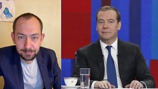 Одурманені своїм газом: Україна сама повернеться в стійло