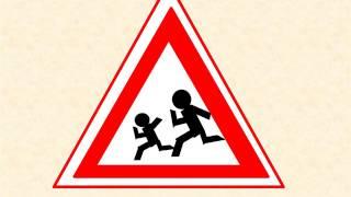 Дорожные знаки для детей и взрослых
