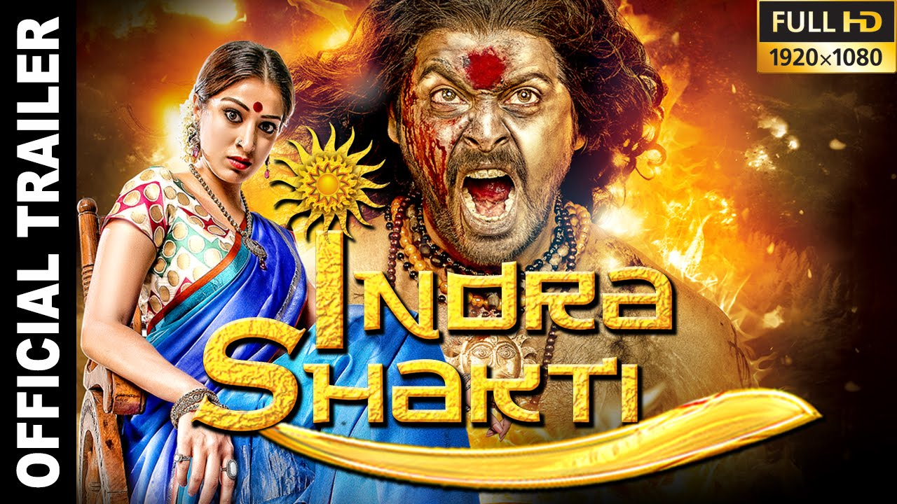 Indra movie download hd