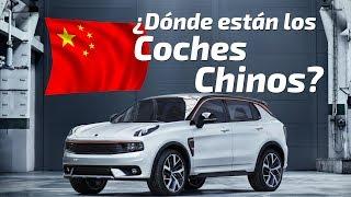 2020-2030:¿Por dónde nos llegarán los coches chinos?