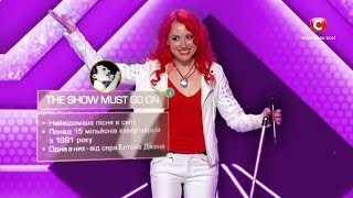 Юлия Иванова - Show Must Go On( Freddie Mercury  cover) | Третий кастинг «Х-фактор-6»  (05.09.2015)