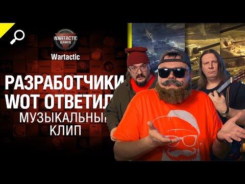 Видео, клипы, видеоклипы, ролики «Анекдоты Про Вовочку» (1
