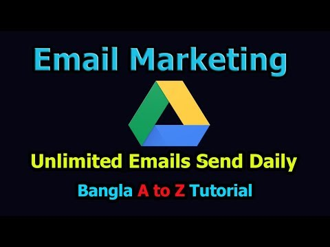 Unlimited Emails Send Daily | Google Drive | Bangla Tutorial | Tuber Point