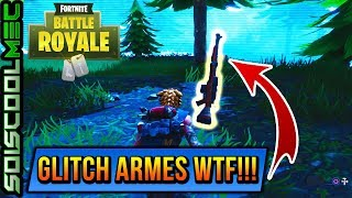 GLITCH D'ARMES FORTNITE BATTLE ROYAL! WTF! BUG D'ANIMATION! EXPLICATION FR!