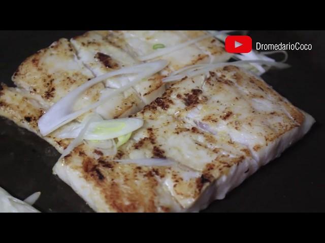 Receta | Cómo preparar pescado en salsa BBQ con aceite y crema de coco | Dromedario