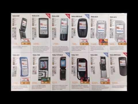 продажа телефонов в евросети цены
