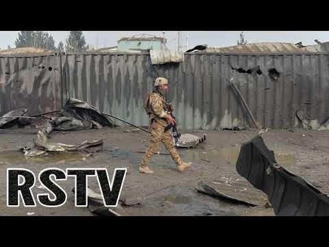 El Pueblo Afgano Se Queja Del Mal Trato Que Reciben De Los Agentes De La CIA