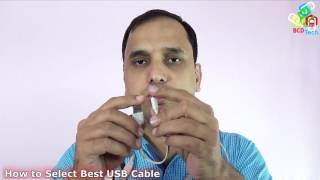 How to Select Best USB Cable??