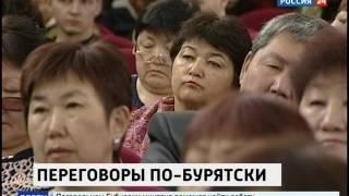 Выпуск «Вести 24» 23.05.2017 (22:00)