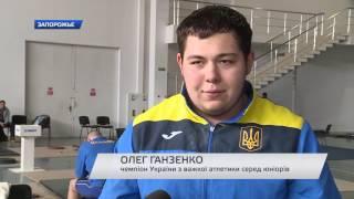 Чемпионат Украины по тяжелой атлетике среди юниоров