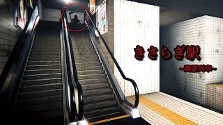 今回は『幽霊列車』というホラーゲームを実況しました【番外編】 前編→https://youtu.be/vB9hbm8QsX0 後編→https://youtu.be/MdMetEDRCzM ...