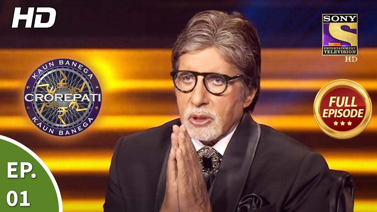 Download Kaun Banega Crorepati Season 13 -  कौन बनेगा करोड़पति सीजन 13 - Ep 1 - Full Episode - 23rd Aug, 2021
