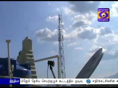 GROUND REPORT - TAMILNADU - PM DIGITAL INDIA- THENI 10-09-2018