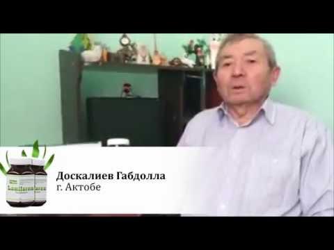 Главная - Интернет магазин . Алматы. Казахстан....