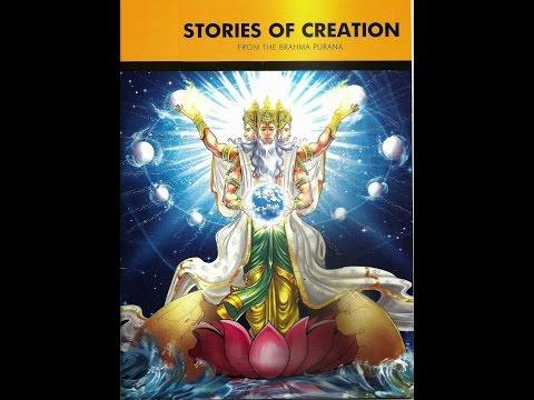 Brahma Puran 01