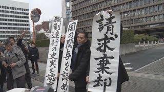 第2次大戦中に秋田県の花岡鉱山や大阪の造船所などに強制連行され、過酷...