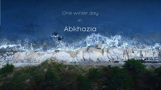 Абхазия 2018. Это стоит увидеть!