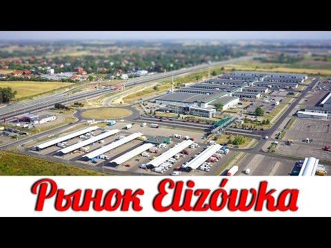 Шоппинг в Белостоке (Польша) »
