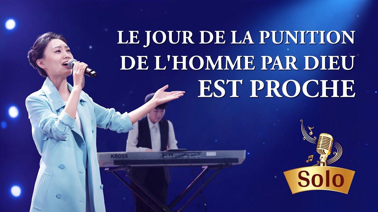 Musique chrétienne « Le jour de la punition de l'homme par Dieu est proche »