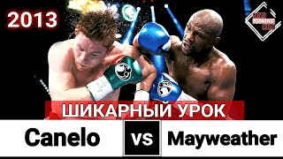 Floyd Mayweather vs Canelo Alvarez - Full Highlights HD  (boxing lesson for young Saul) + Eng subs