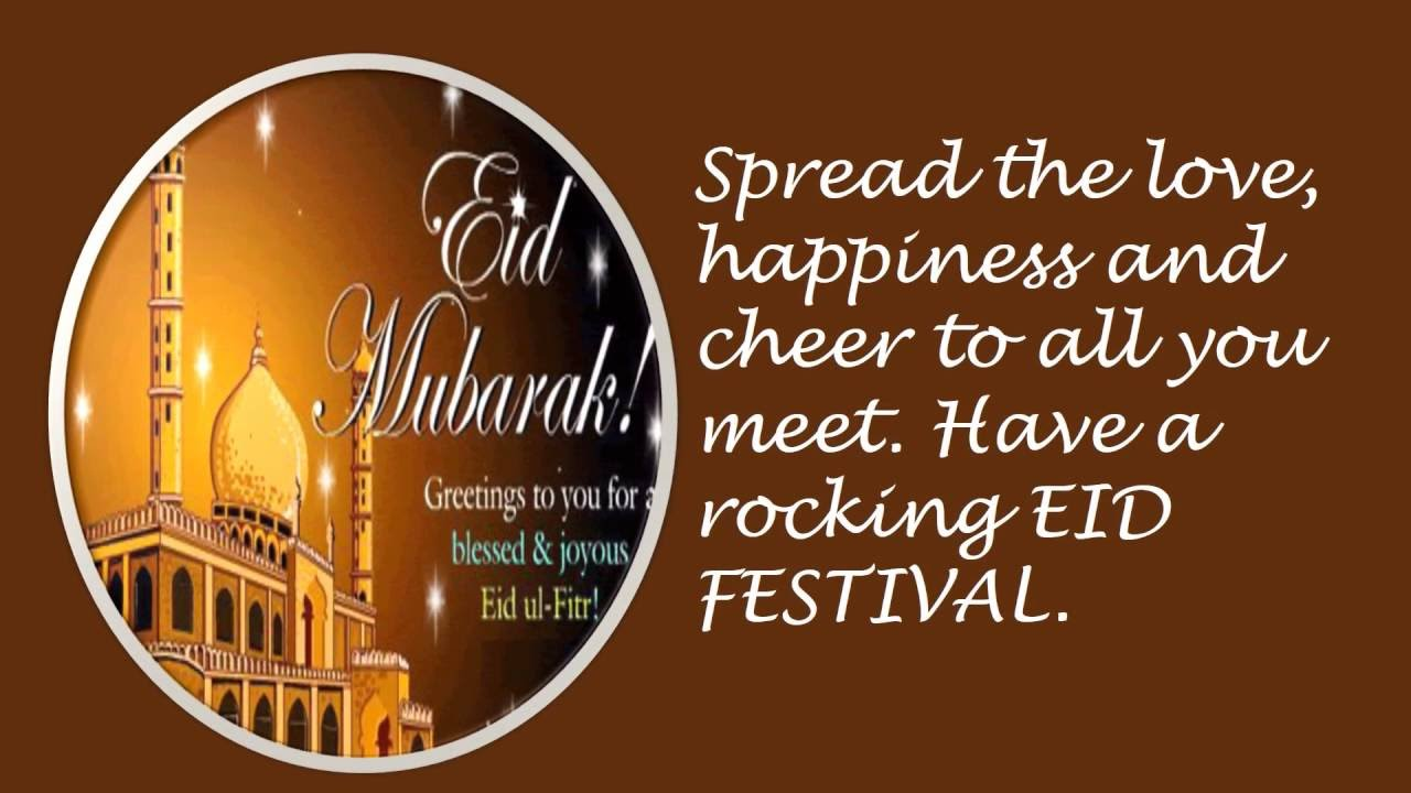 Happy Eid 2016 Eid Mubarak Eid Greetings Eid Ul Fitr E Card