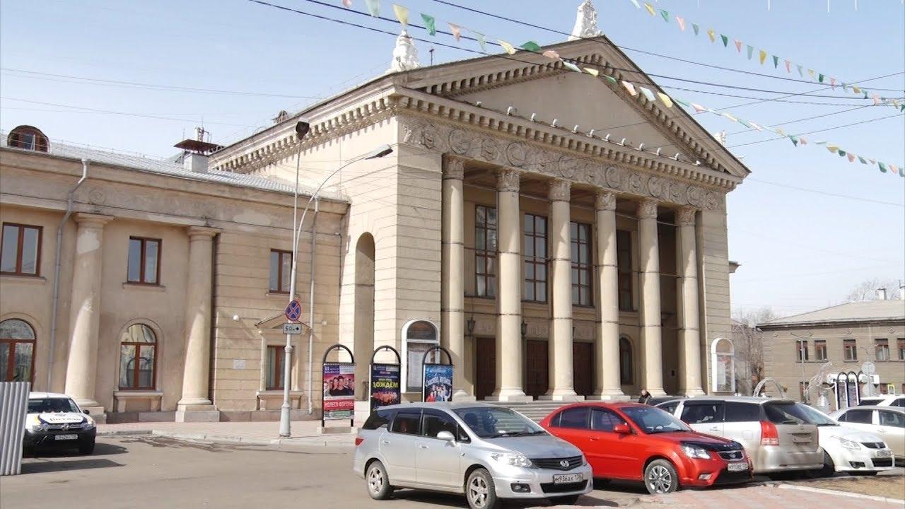 картинки дворца культуры нефтехимик в ангарске способ лечит какие-либо