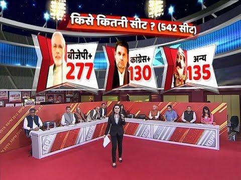 ABP Exit Poll 2019: देखिए यूपी, बिहार और पश्चिम बंगाल के नतीजों की बड़ी बातें