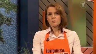 Профессор Еделев Дмитрий Аркадьевич. Первый канал. Контрольная закупка. Кабачковая икра.