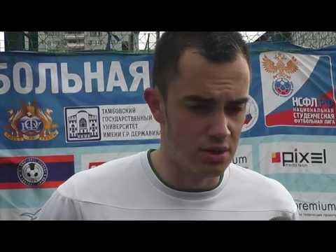 Интервью с Кузнецовым Русланом (КАИ)