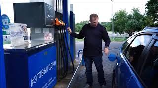 Тест бензина АИ 92. ТНК, Роснефть, Газпромнефть, Нефтьмагистраль