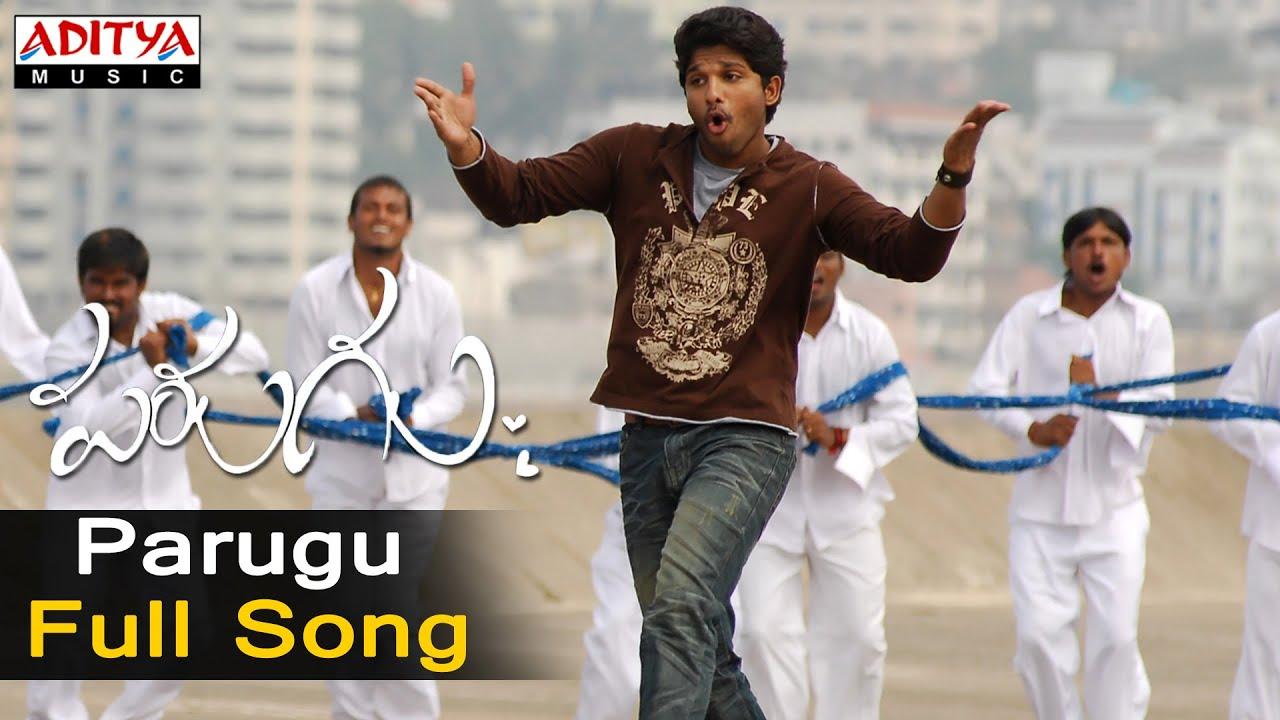 Parugu Movie Audio Songs